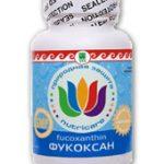 Фукоксан - источник витаминов и минералов, укрепляет иммунитет, эффективен для снижения массы тела.