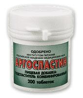 Аргосластин - сахарозаменитель.